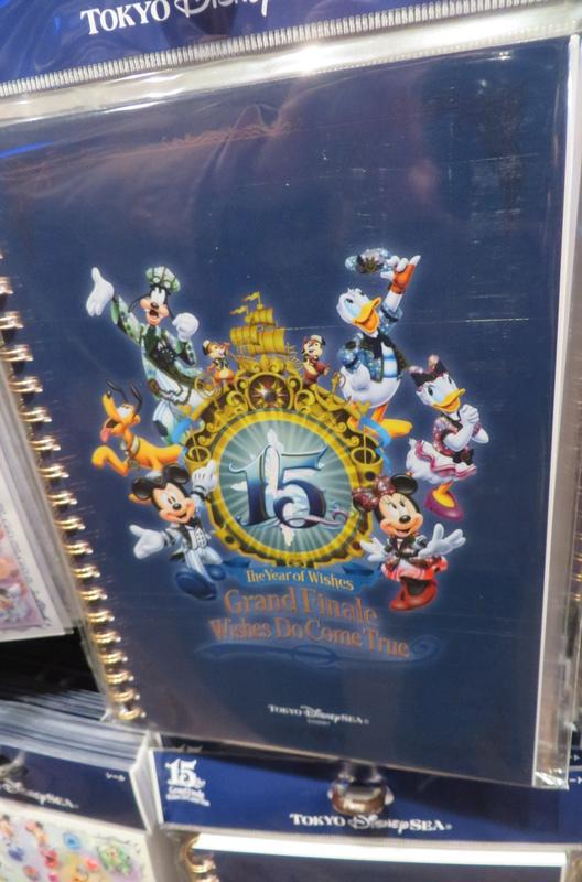 """[Tokyo DisneySea] : 15th anniversary """"The Year of Wishes"""" merchandising Img_2020"""