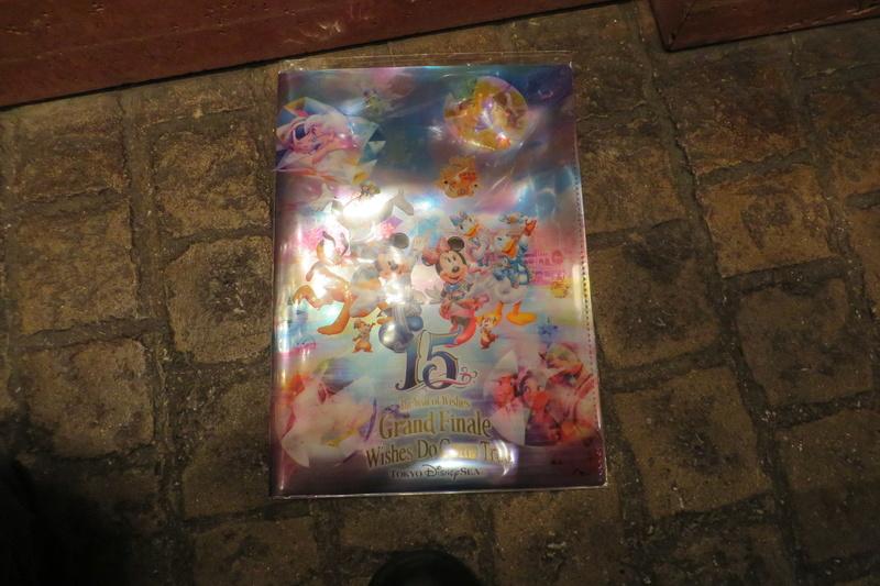"""[Tokyo DisneySea] : 15th anniversary """"The Year of Wishes"""" merchandising Img_2021"""