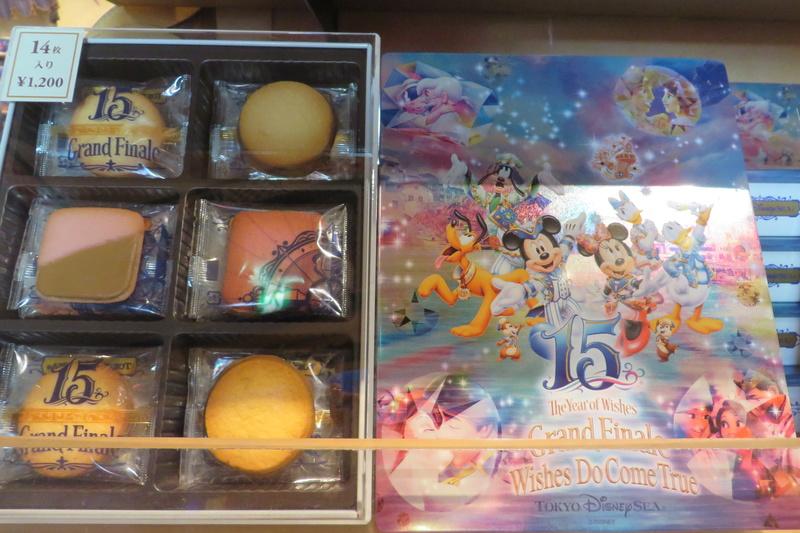 """[Tokyo DisneySea] : 15th anniversary """"The Year of Wishes"""" merchandising Img_2026"""