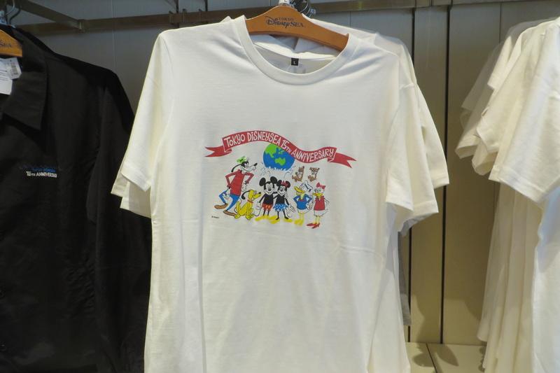 """[Tokyo DisneySea] : 15th anniversary """"The Year of Wishes"""" merchandising Img_2041"""