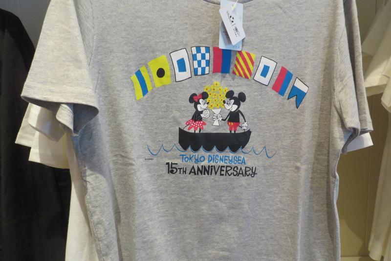 """[Tokyo DisneySea] : 15th anniversary """"The Year of Wishes"""" merchandising Img_2046"""