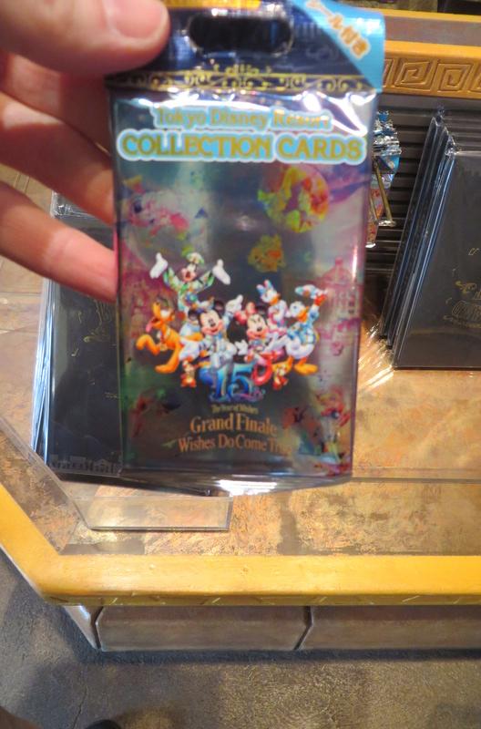 """[Tokyo DisneySea] : 15th anniversary """"The Year of Wishes"""" merchandising Img_2053"""