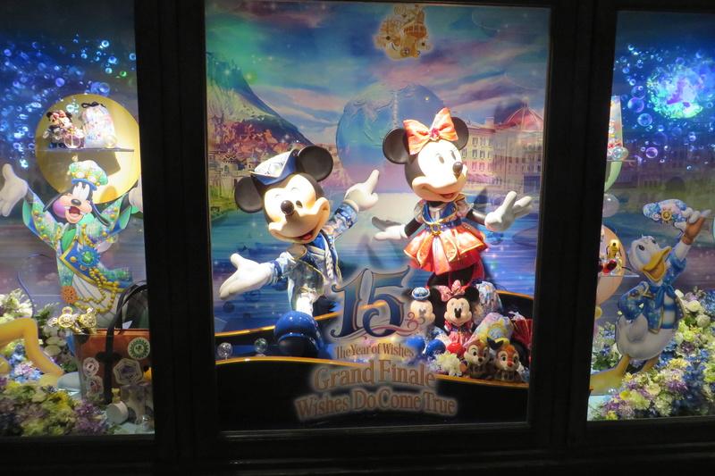 """[Tokyo DisneySea] : 15th anniversary """"The Year of Wishes"""" merchandising Img_2111"""