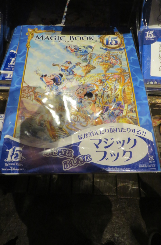 """[Tokyo DisneySea] : 15th anniversary """"The Year of Wishes"""" merchandising Img_2112"""