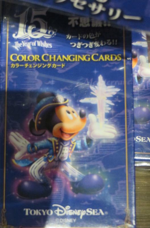 """[Tokyo DisneySea] : 15th anniversary """"The Year of Wishes"""" merchandising Img_2113"""