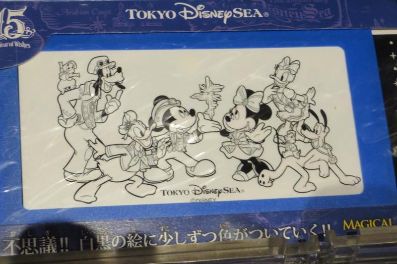 """[Tokyo DisneySea] : 15th anniversary """"The Year of Wishes"""" merchandising Img_2116"""