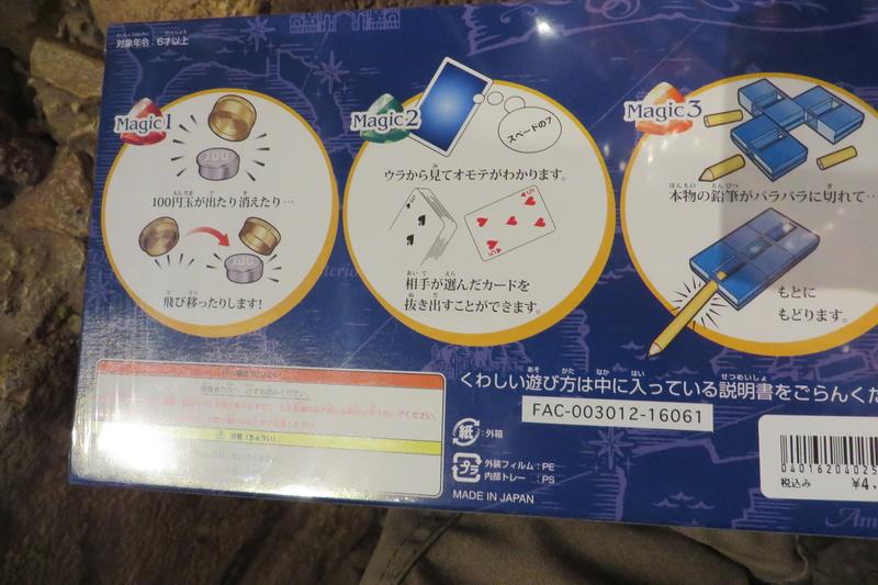 """[Tokyo DisneySea] : 15th anniversary """"The Year of Wishes"""" merchandising Img_2117"""
