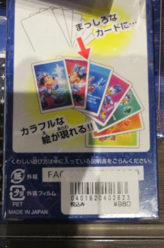 """[Tokyo DisneySea] : 15th anniversary """"The Year of Wishes"""" merchandising Img_2118"""
