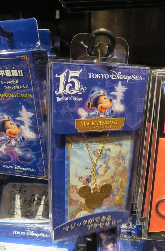"""[Tokyo DisneySea] : 15th anniversary """"The Year of Wishes"""" merchandising Img_2120"""
