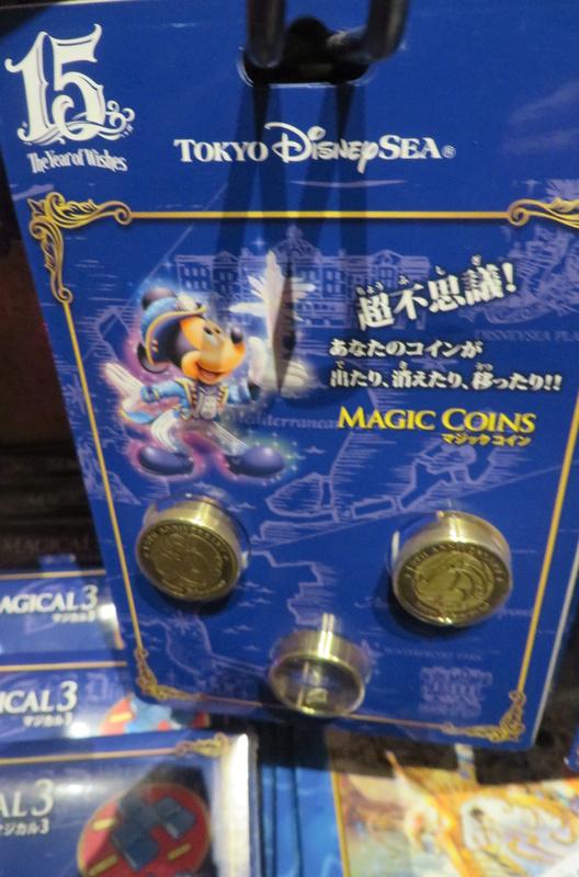 """[Tokyo DisneySea] : 15th anniversary """"The Year of Wishes"""" merchandising Img_2121"""