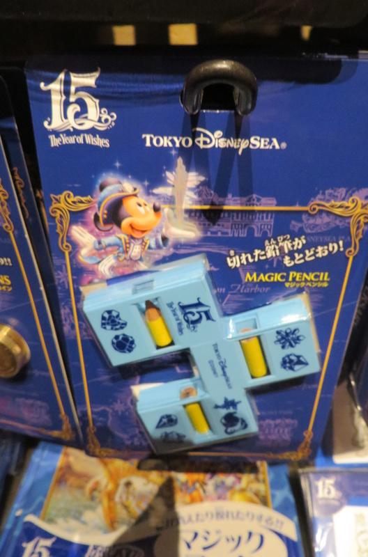 """[Tokyo DisneySea] : 15th anniversary """"The Year of Wishes"""" merchandising Img_2123"""
