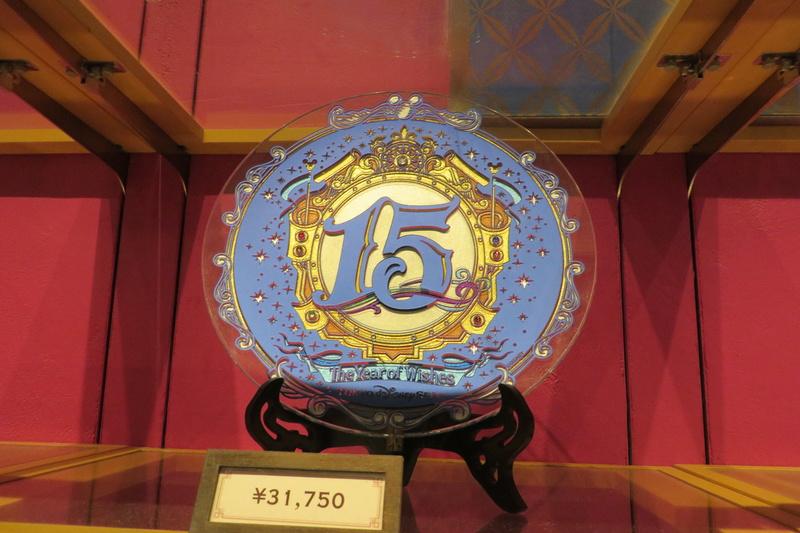 """[Tokyo DisneySea] : 15th anniversary """"The Year of Wishes"""" merchandising Img_2125"""