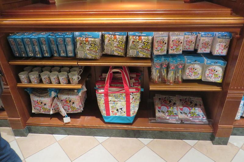 """[Tokyo DisneySea] : 15th anniversary """"The Year of Wishes"""" merchandising Img_4710"""