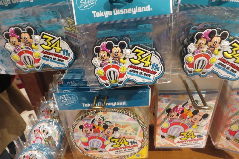 """[Tokyo DisneySea] : 15th anniversary """"The Year of Wishes"""" merchandising Img_4714"""