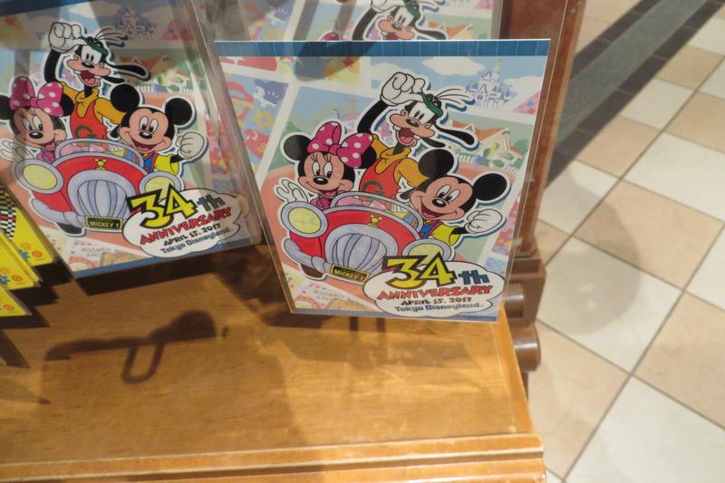 """[Tokyo DisneySea] : 15th anniversary """"The Year of Wishes"""" merchandising Img_4715"""