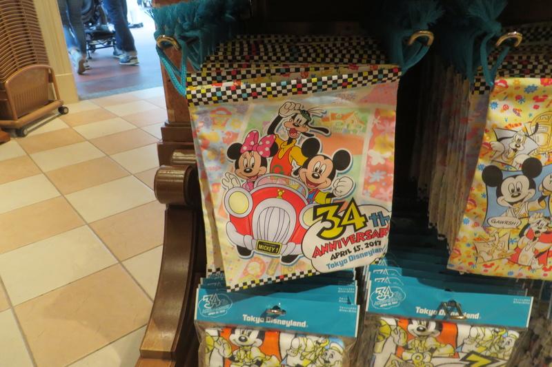 """[Tokyo DisneySea] : 15th anniversary """"The Year of Wishes"""" merchandising Img_4719"""