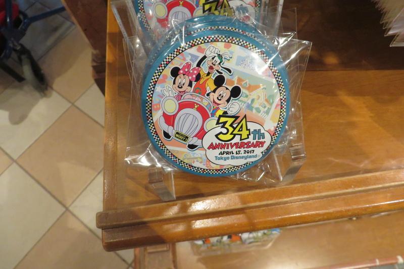 """[Tokyo DisneySea] : 15th anniversary """"The Year of Wishes"""" merchandising Img_4720"""