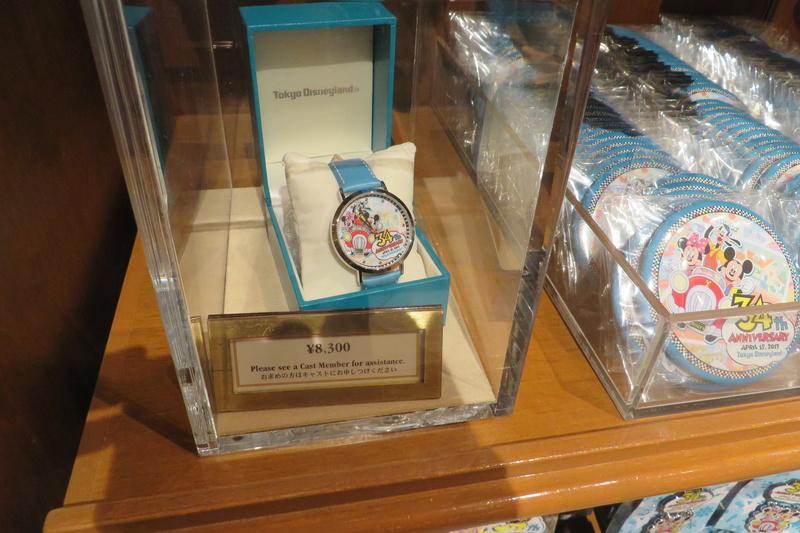 """[Tokyo DisneySea] : 15th anniversary """"The Year of Wishes"""" merchandising Img_4722"""