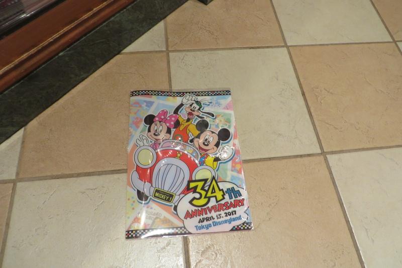 """[Tokyo DisneySea] : 15th anniversary """"The Year of Wishes"""" merchandising Img_4725"""