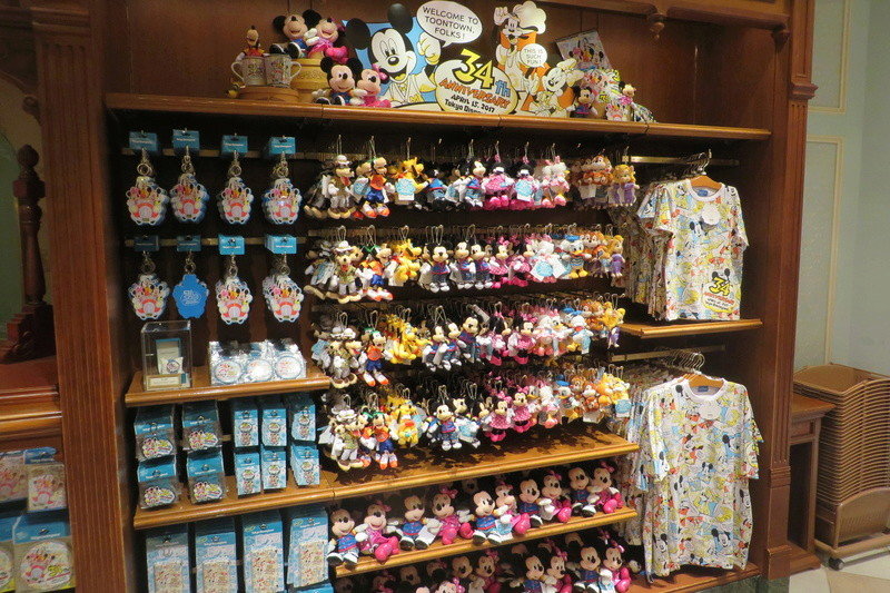 """[Tokyo DisneySea] : 15th anniversary """"The Year of Wishes"""" merchandising Img_4727"""