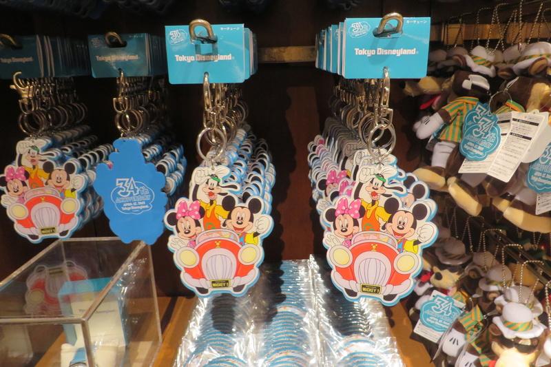 """[Tokyo DisneySea] : 15th anniversary """"The Year of Wishes"""" merchandising Img_4735"""