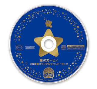 [CD] Kirby's Dream Collection Compilation Soundtrack 75325510