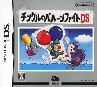 [DS] Tingle's Balloon Fight Tingle10