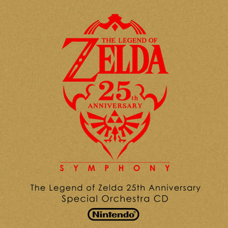 [CD] The Legend of Zelda 25th Anniversary Special Orchestra Zelda_11
