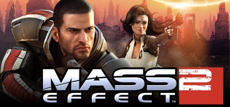 Mass Effect 2 Header10