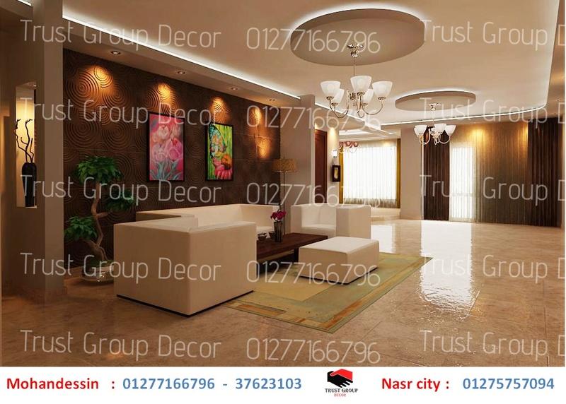 شركة ديكورات مصر – اسعار تشطيب شقة ( للاتصال 01277166796) D_adu_14