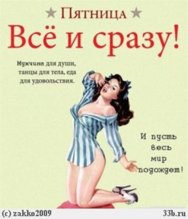 Владимир Шебзухов Женское - Страница 2 -_i20010