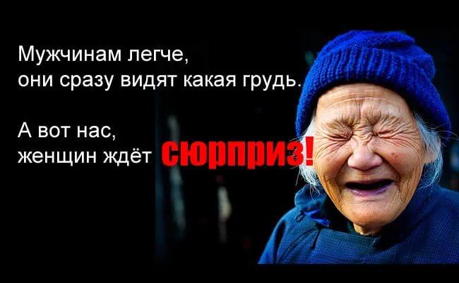 Притчи от Владимира Шебзухова - Страница 12 _12