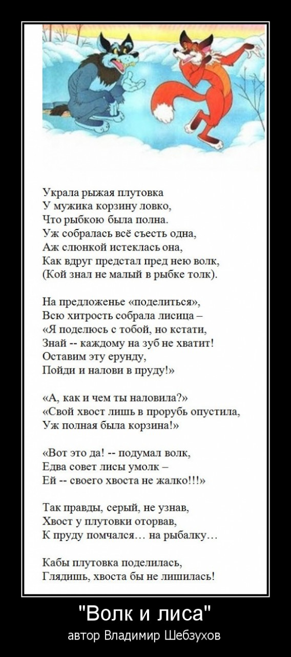 Владимир Шебзухов Детское для взрослых+7+10 - Страница 6 O_u_uy12