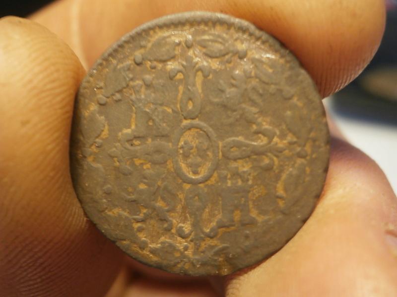 4MARAVEIS de FERDIN VII de SEG de1829 P5180017