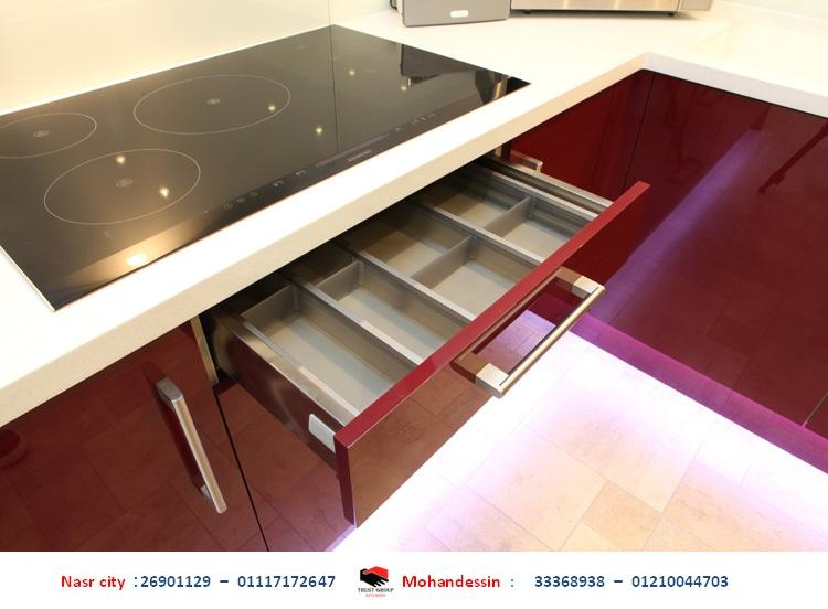 مطابخ مودرن - تصميمات مطابخ خشب ( للاتصال  01117172647) O_daoa12