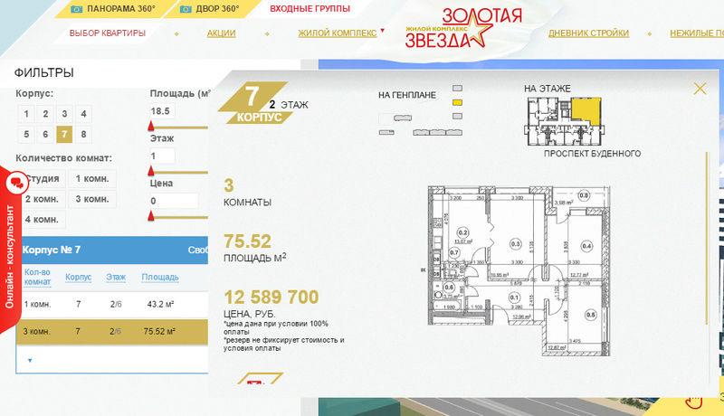 Когда выйдут в продажу малоэтажные корпуса и дороже ли они будут? - Страница 2 939czf10