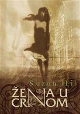 Suzan Hil             13655110
