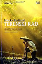 Mischa Berlinski 419110