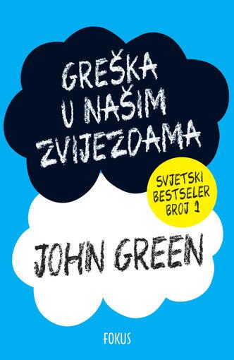 Džon Grin   97895324