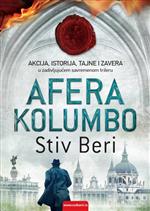 Stiv Beri   Afera-10