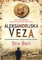 Stiv Beri   Aleksa12