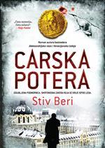 Stiv Beri   Carska10