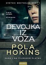 Pola Hokins   Devojk14
