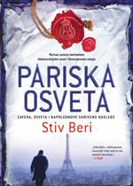 Stiv Beri   Parisk10