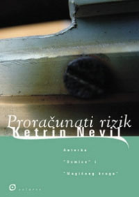 Ketrin Nevil Prorac10