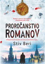 Stiv Beri   Proroc11