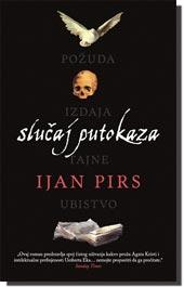 Ijan Pirs   Slucaj11