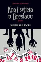 Marek Krajewski  Th_44210