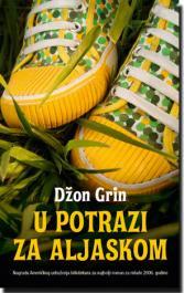 Džon Grin   U_potr10