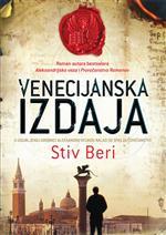 Stiv Beri   Veneci10